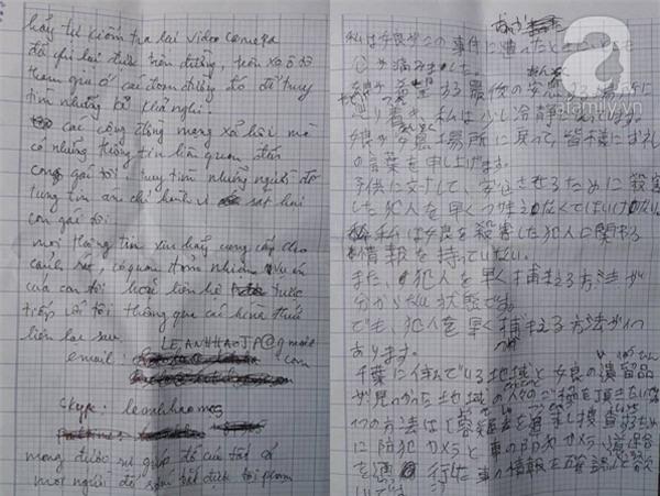 Bố bé gái Việt bị sát hại ở Nhật viết tâm thư nhờ cộng đồng giúp sức tìm hung thủ - Ảnh 1.