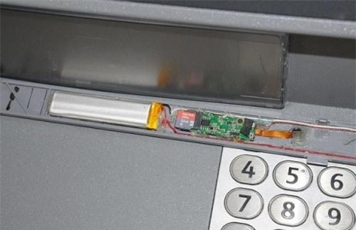 thủ đoạn, ăn cắp mật khẩu, cây ATM, tội phạm mạng, ngân hàng, tài khoản, mất tiền