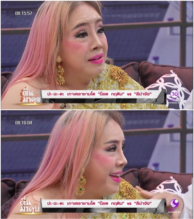 Nữ đại gia Thái Lan bị chồng thứ 9 tung tin đồn mắc bệnh AIDS, suýt đánh chồng cũ trên sóng truyền hình - Ảnh 3.