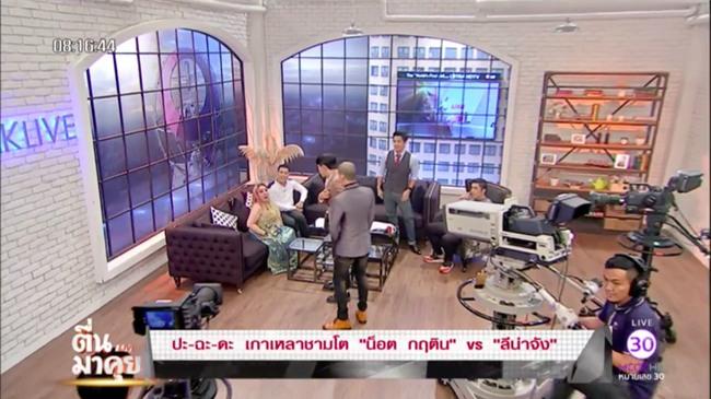 Nữ đại gia Thái Lan bị chồng thứ 9 tung tin đồn mắc bệnh AIDS, suýt đánh chồng cũ trên sóng truyền hình - Ảnh 7.