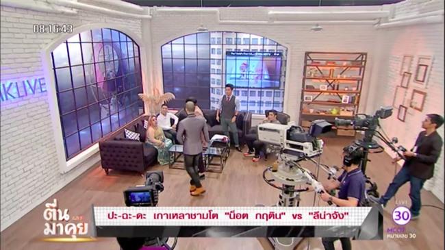 Nữ đại gia Thái Lan bị chồng thứ 9 tung tin đồn mắc bệnh AIDS, suýt đánh chồng cũ trên sóng truyền hình - Ảnh 8.