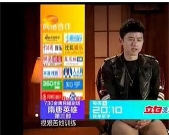 """Tấm biển """"quá có tâm"""" đã khiếnTrương Kiệt trông như mặc quần ngắn khi lên sóng truyền hình."""