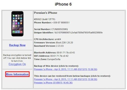 Mua iPhone cũ mà không làm điều này, đừng hỏi tại sao lại tiếc - Ảnh 4.