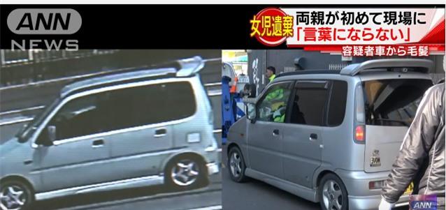 Lộ diện video ghi lại hình ảnh xe cắm trại của nghi phạm sát hại bé gái Việt trong camera an ninh - Ảnh 2.