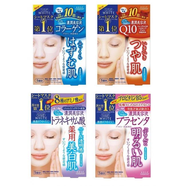 6 loại mặt nạ giấy được đánh giá là siêu cấp ẩm cho mùa hè năm nay - Ảnh 8.