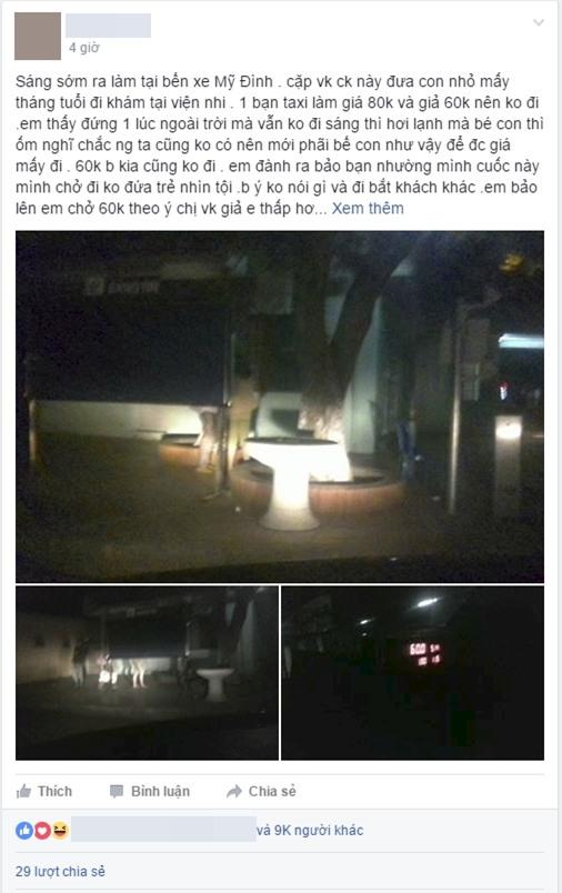 Câu chuyện đẹp: Vợ chồng nghèo ẵm con bệnh ở bến xe được tài xế taxi chở miễn phí đến viện Nhi - Ảnh 1.