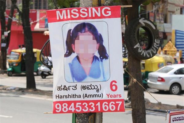 Bé gái 6 tuổi mất tích, thi thể được tìm thấy dưới gầm giường gã hàng xóm đồi bại - Ảnh 1.