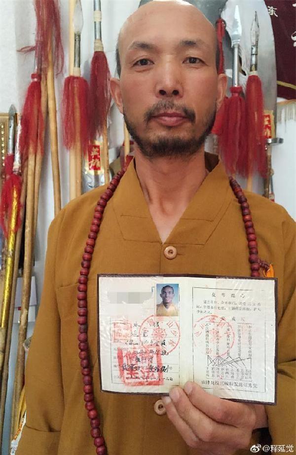 """Từ Hiểu Đông """"mất tích"""", Đệ nhất hộ pháp Thiếu Lâm Tự vội vàng thách thức võ sư Nhật - Ảnh 1."""