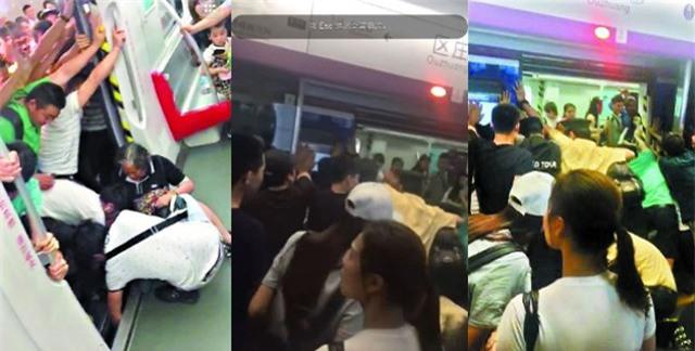 Trung Quốc: Hành khách hợp sức đẩy nghiêng toa tàu giải cứu cụ bà bị kẹt chân - Ảnh 2.