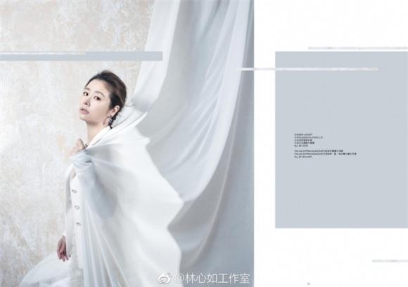 album ảnh sao,sao Hoa ngữ,Lâm Tâm Như,Hoắc Kiến Hoa,bộ ảnh của Lâm Tâm Như,Lâm Tâm Như trên tạp chí