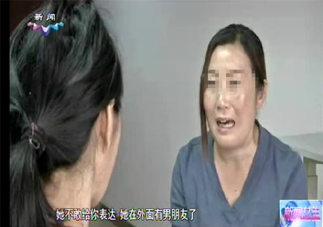 Sắp đến ngày cưới, cô gái trẻ đột ngột thú nhận đã mang thai với người đàn ông khác - Ảnh 1.