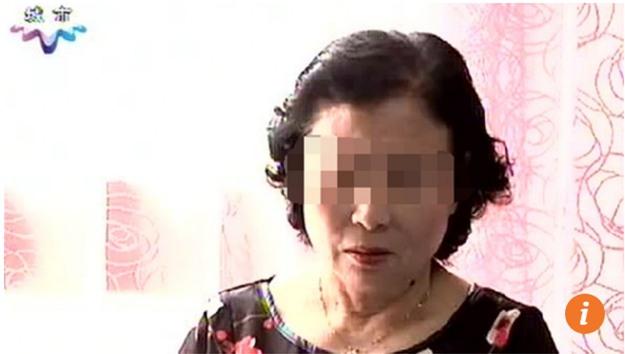 Bị người tình trên mạng lừa mất 2 tỷ đồng, người phụ nữ bàng hoàng phát hiện thủ phạm chính là con rể - Ảnh 1.