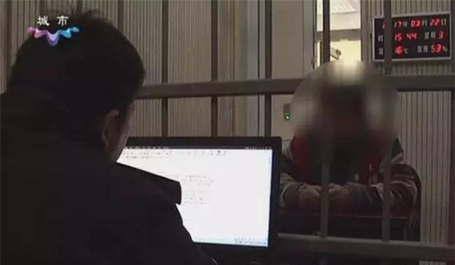 Bị người tình trên mạng lừa mất 2 tỷ đồng, người phụ nữ bàng hoàng phát hiện thủ phạm chính là con rể - Ảnh 2.