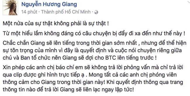 Hương Giang chính thức lên tiếng về lùm xùm với nghệ sĩ Trung Dân- Ảnh 1.