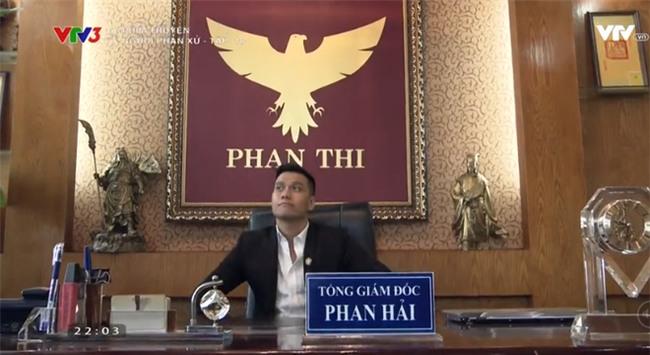 Người phán xử trao tiền cho Lương Bổng, quyền cho Phan Hải và đuổi vợ ra khỏi nhà - Ảnh 5.
