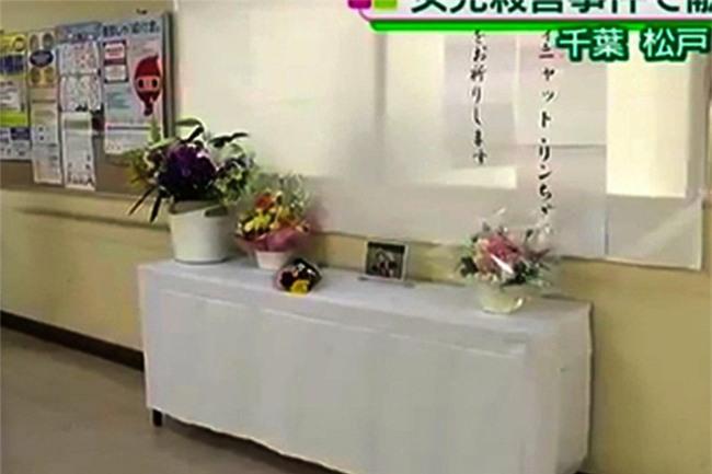 Bé bị sát hại ở Nhật: Gia đình sẽ vay mượn để đấu tranh cho con - Ảnh 3.