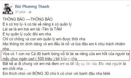 Phương Thanh, ca sĩ Phương Thanh, Phương Thanh sao Việt
