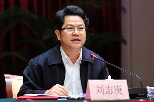 quan tham, Trung Quốc, hối lộ, tù chung thân