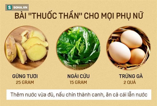 Đông y xem đây là thuốc thần cho mọi phụ nữ, chỉ với 3 nguyên liệu có sẵn trong bếp - Ảnh 2.