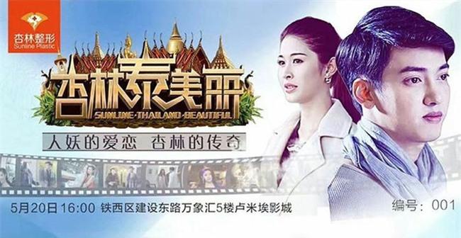 Nhan sắc đẹp tựa nữ thần của thí sinh Hoa hậu chuyển giới Thái Lan khiến phái nữ cũng phải ghen tị - Ảnh 4.