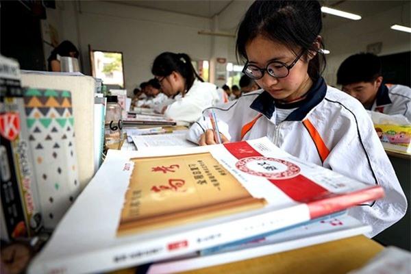 đề thi đại học, đề thi trắc nghiệm, thi đại học Trung Quốc