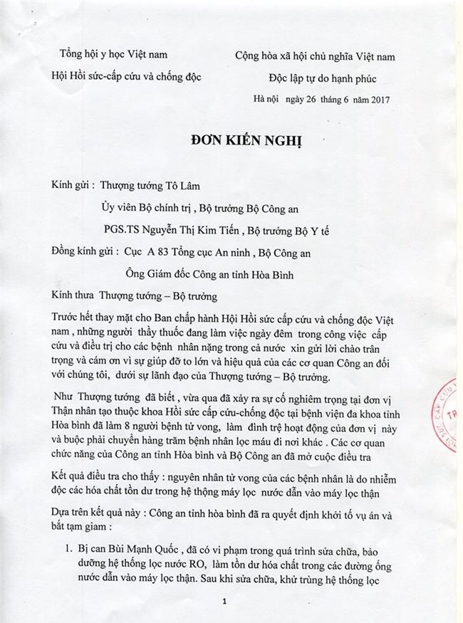 bệnh viện đa khoa Hoà Bình,Hoàng Công Lương,chạy thận,chạy thận nhân tạo,Nguyễn Gia Bình