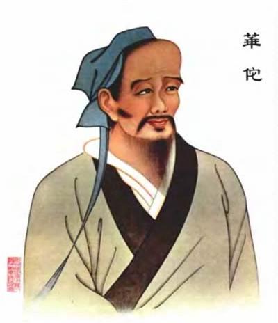 Ông tổ Đông y nhấn mạnh 4 điều cấm kỵ về giấc ngủ, nếu nghe theo cả đời không bệnh tật - Ảnh 1.