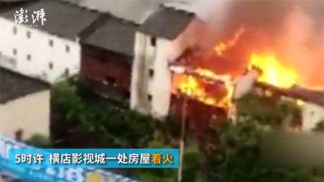 Chuyện thật như đùa: Cháy nhà ở trường quay Hoành Điếm, người dân tưởng đang quay phim nên chẳng ai thèm báo cảnh sát - Ảnh 4.