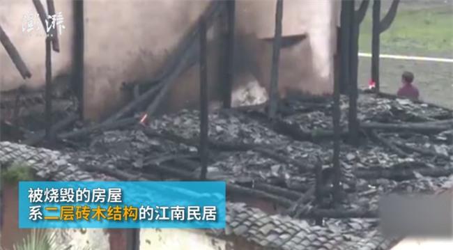 Chuyện thật như đùa: Cháy nhà ở trường quay Hoành Điếm, người dân tưởng đang quay phim nên chẳng ai thèm báo cảnh sát - Ảnh 9.
