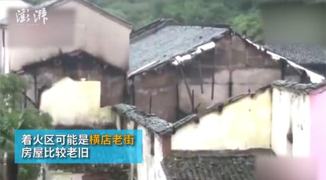 Chuyện thật như đùa: Cháy nhà ở trường quay Hoành Điếm, người dân tưởng đang quay phim nên chẳng ai thèm báo cảnh sát - Ảnh 10.