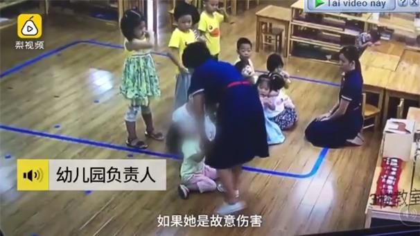 Hình ảnh Thấy con bị thương, mẹ đòi xem camera và phát hiện sự thật kinh hoàng số 2