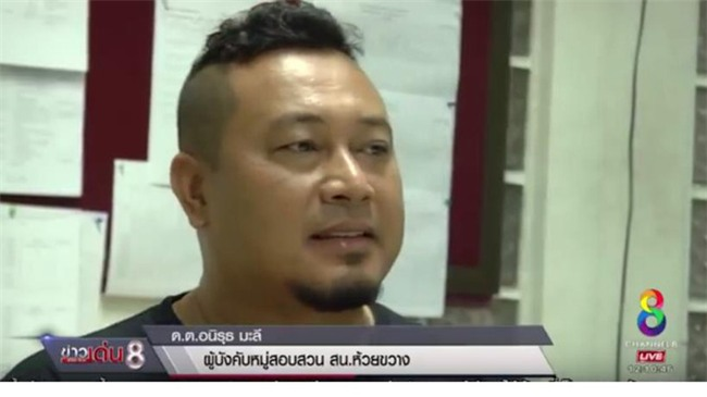 Người đàn ông stress cầm dao vào đồn cảnh sát và cách mà nhân viên cảnh sát phản ứng khiến ai cũng kinh ngạc - Ảnh 3.