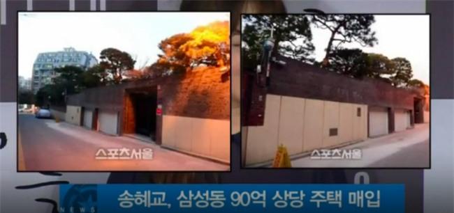 Song Joong Ki và Song Hye Kyo về chung một nhà: Khối tài sản khổng lồ đến cỡ nào? - Ảnh 3.