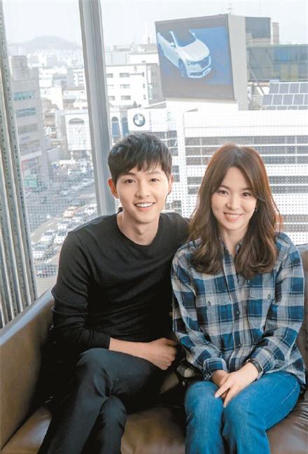 kieu-minh-tuan-hoa-minzyrung-tim-vi-song-hye-kyo-ket-hon-blogtamsuvn0