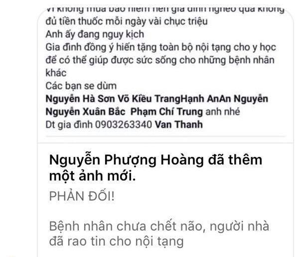 Hà Nội: Gia đình phải rao hiến tạng chàng trai trẻ sau tai nạn giao thông vì quá nghèo - Ảnh 1.