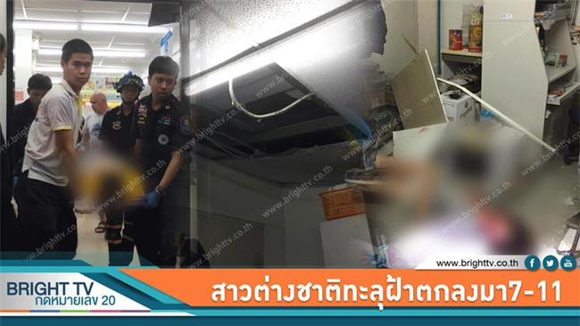 Đang dọn dẹp, nhân viên sốc nặng khi thấy thi thể một phụ nữ rơi qua trần nhà xuống cửa hàng - Ảnh 1.