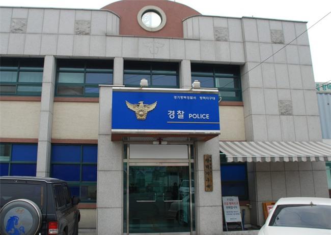 Hàn Quốc: 3 học sinh trung học bắt cóc bạn thân, nhốt và tra tấn suốt 10 ngày - Ảnh 2.