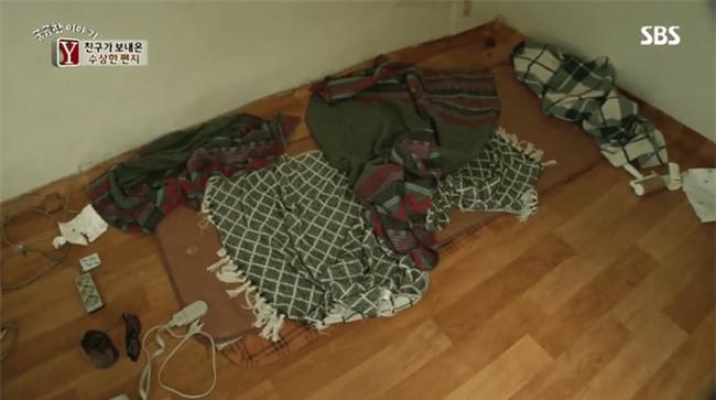 Hàn Quốc: 3 học sinh trung học bắt cóc bạn thân, nhốt và tra tấn suốt 10 ngày - Ảnh 3.