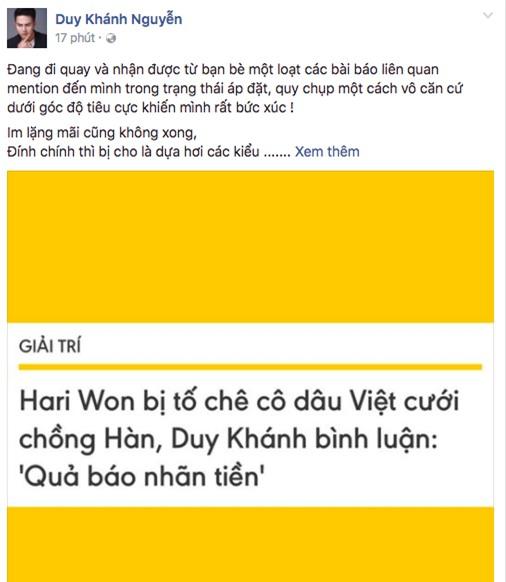 Bị cho rằng hả hê khi Hari Won hứng gạch đá, Duy Khánh bức xúc lên tiếng - Ảnh 1.