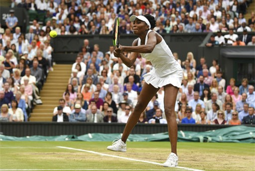 Venus Williams thi đấu chung kết Wimbledon 2017
