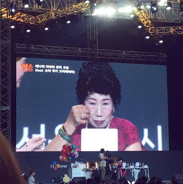 """Bà ngoại Hàn Quốc trở thành """"hiện tượng mạng"""" với kênh dạy trang điểm thu hút giới trẻ - Ảnh 6."""