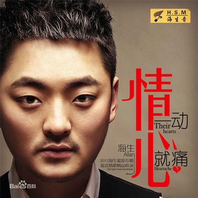 Hit 'Đâu chỉ riêng em' đoạt gần 10 triệu view của Mỹ Tâm dính nghi án đạo nhái nhạc Hoa-1