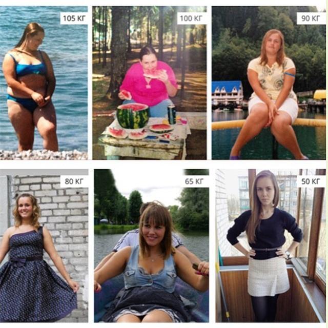 Bí quyết vịt hóa thiên nga: Từ nàng béo 100kg tới blogger xinh đẹp nổi tiếng được cả trăm nghìn người theo dõi - Ảnh 6.