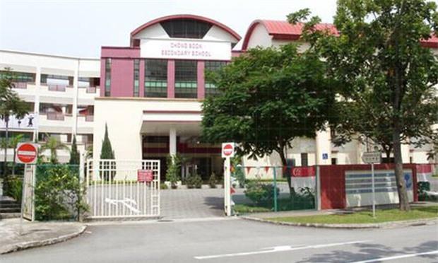 Singapore: Chạy bền 2,4km quanh sân trường, một nam sinh trung học tử vong - Ảnh 1.