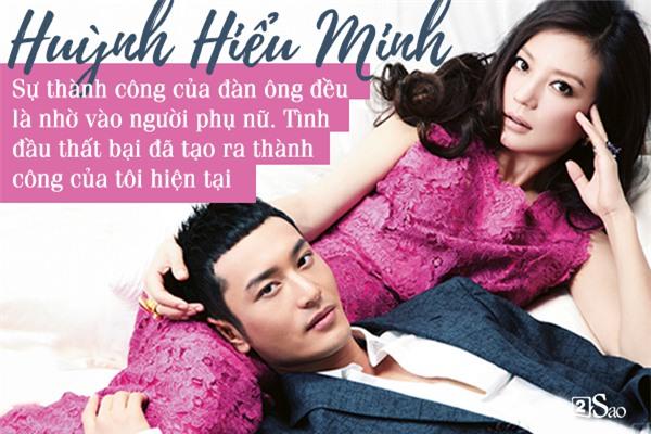13 năm đơn phương yêu Triệu Vy, vạn lời tỏ tình của Huỳnh Hiểu Minh khiến nhiều người 'ngã gục'-7