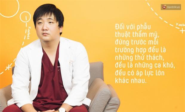 Bác sĩ phẫu thuật thẩm mỹ cho Đức Phúc: Cậu ấy còn có thể thay đổi ngoạn mục hơn nữa nhưng sợ ảnh hưởng đến giọng hát - Ảnh 3.