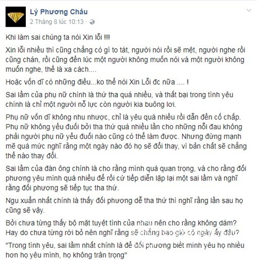 Linh Chi, Linh Chi và Lâm Vinh Hải, Lâm Vinh Hải, Lý Phương Châu, vợ cũ Lâm Vinh Hải,chuyện làng sao,sao Việt