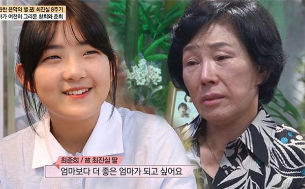 Lộ bằng chứng con gái Choi Jin Sil bắt nạt bạn cùng lớp, lợi dụng tên tuổi của mẹ để gây chú ý - Ảnh 1.