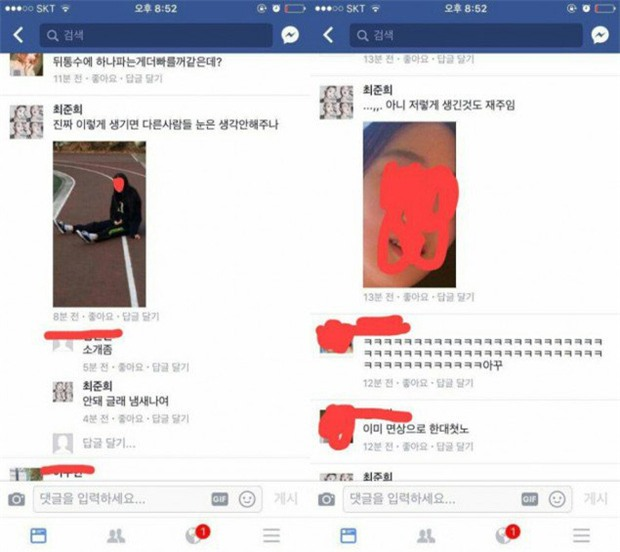 Lộ bằng chứng con gái Choi Jin Sil bắt nạt bạn cùng lớp, lợi dụng tên tuổi của mẹ để gây chú ý - Ảnh 3.