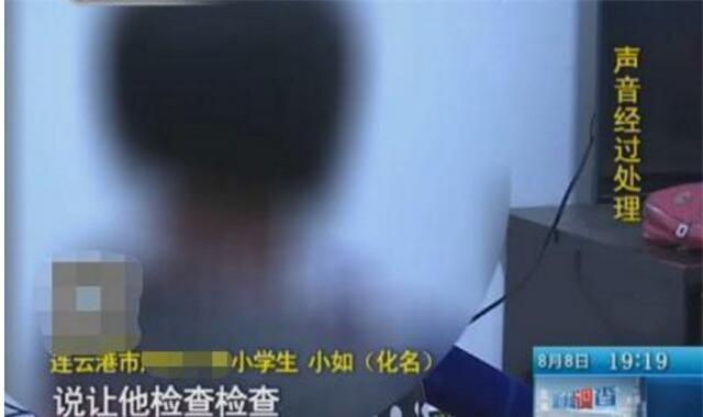 Bé gái 11 tuổi bị thầy hiệu phó lạm dụng tình dục và chụp ảnh nhạy cảm - Ảnh 2.